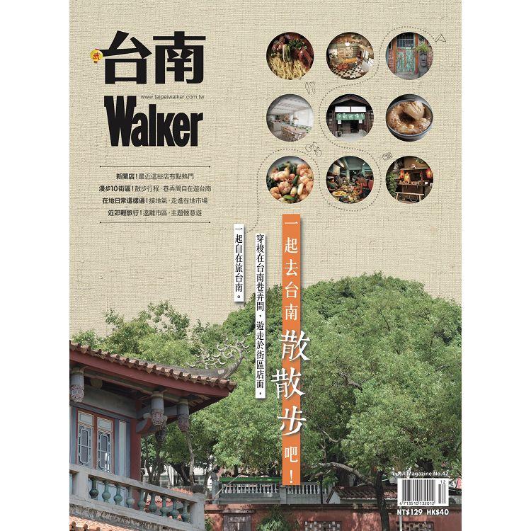 台南Walker-角川Magazine 42