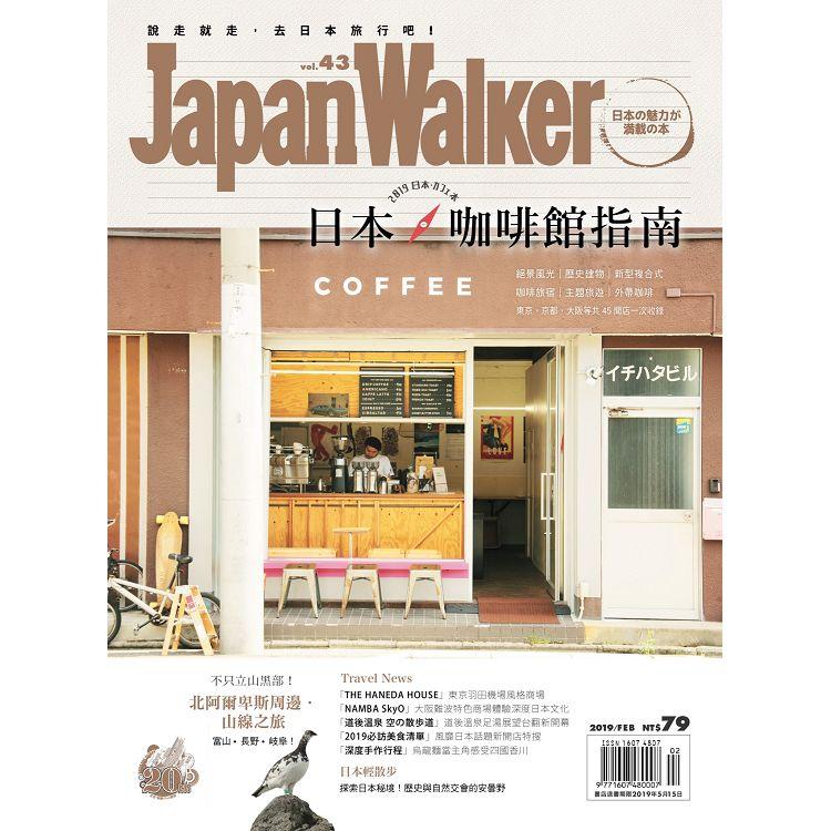 Japan Walker 2019第43期