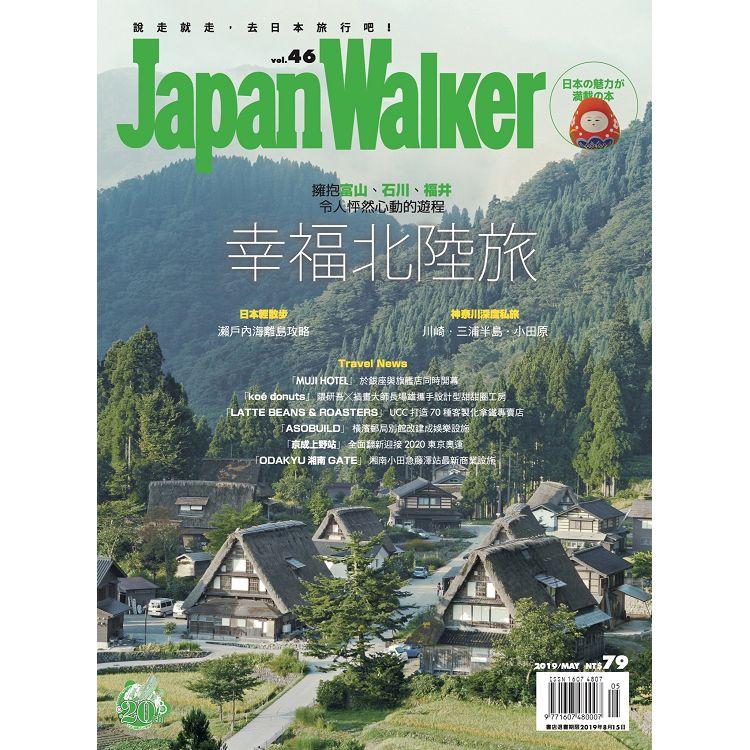 Japan Walker 2019第46期