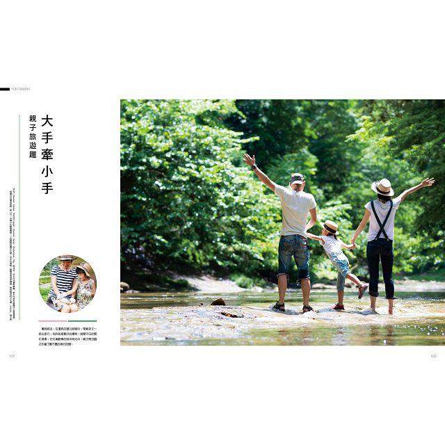 Ciao潮旅6月2019第17期