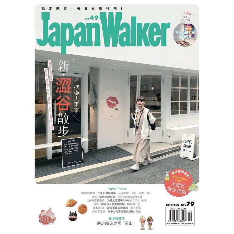 Japan Walker 2019第49期