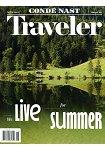 CONDE NAST Traveler (US) Vol.52 No.6 6-7月號 2017