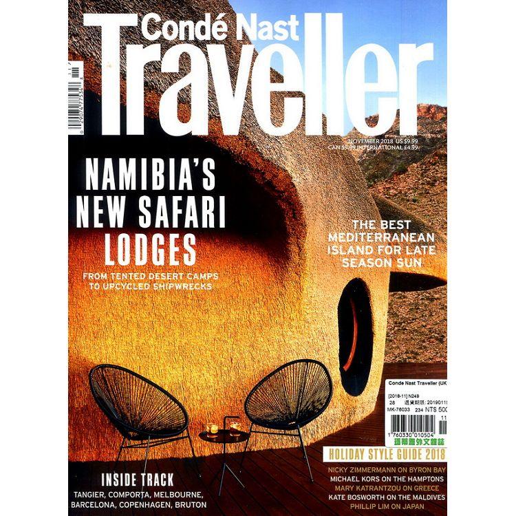 Conde Nast Traveller (UK) 11月號 2018