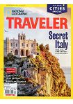 NATIONAL GEOGRAPHIC TRAVELER 4-5月號_2019