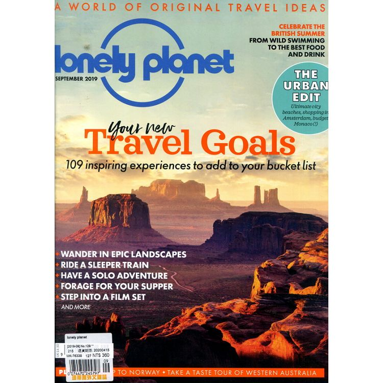 lonely planet 第129期 9月號_2019