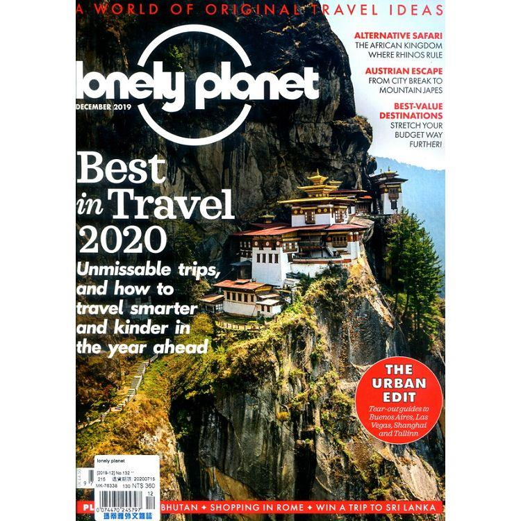 lonely planet 第132期 12月號_2019
