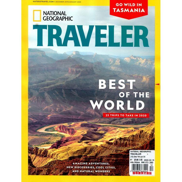 NATIONAL GEOGRAPHIC TRAVELER 12-1月號_2019