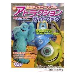 發現東京迪士尼渡假區新魅力