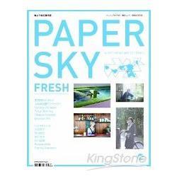 PAPER SKY Vol.31