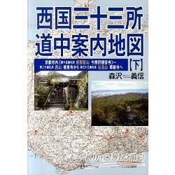 西國三十三所古寺旅遊景點地圖 下