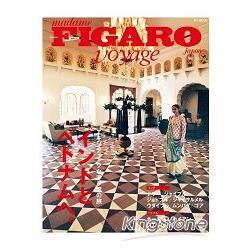 FIGARO voyage Vol.24-印度與越南