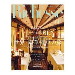 Richesse流行誌 Vol.11
