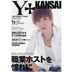 Yukai+KANSAI