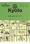 &Kyoto-京都.街道漫步