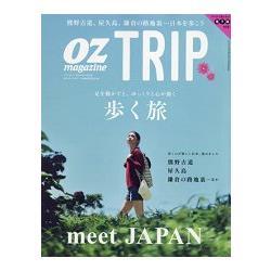 OZ TRIP 10月號2015
