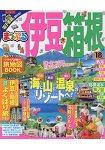 MAPPLE伊豆.箱根旅遊指南 2018年版
