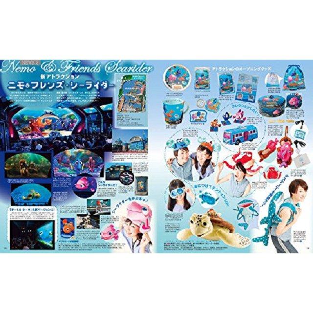 東京迪士尼渡假區商品目錄  2017-2018年版