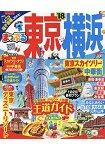 東京橫濱旅遊指南-東京晴空塔.中華街 2018年版