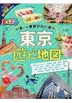 東京人氣街道逛玩地圖 2017年版