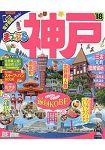 神戶旅遊情報 2018年版
