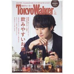 東京Walker 1月號2018 增刊號