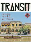 TRANSIT Vol.38
