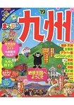 MAPPLE九州 2019年版