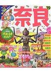 MAPPLE奈良-漫步古都  2019年版