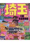 埼玉- 川越.秩父.鐵道博物館旅遊情報 2019年版