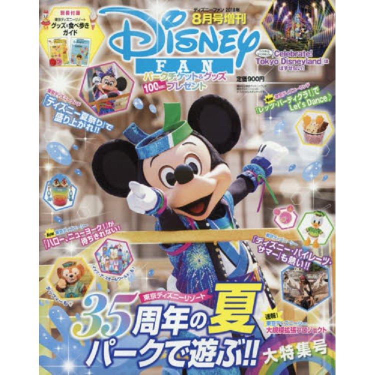 東京迪士尼樂園35週年紀念活動夏季慶典!大特集附明信片