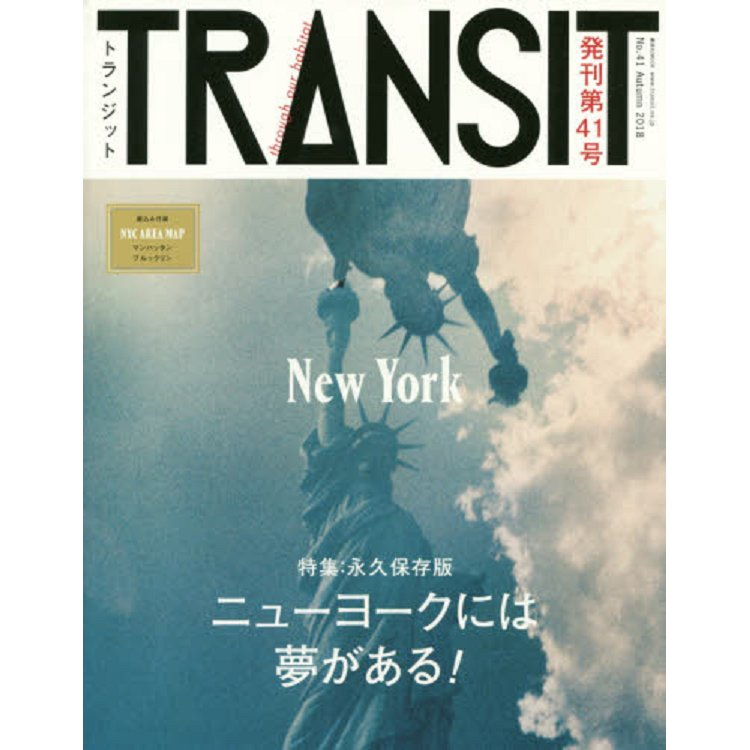 TRANSIT Vol.41(2018年秋季號)
