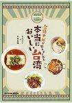 台北Navi帶你體驗真正美食台灣