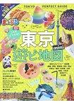 東京人氣街道逛玩地圖 2018 年版 隨身版