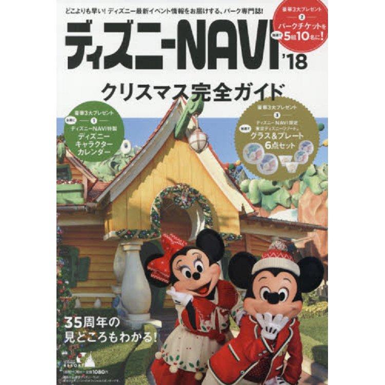 東京迪士尼樂園NAVI 2018年度聖誕節活動完全指南