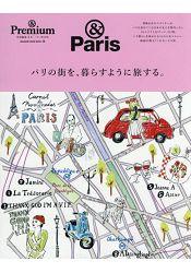 在巴黎街頭如同生活般旅行
