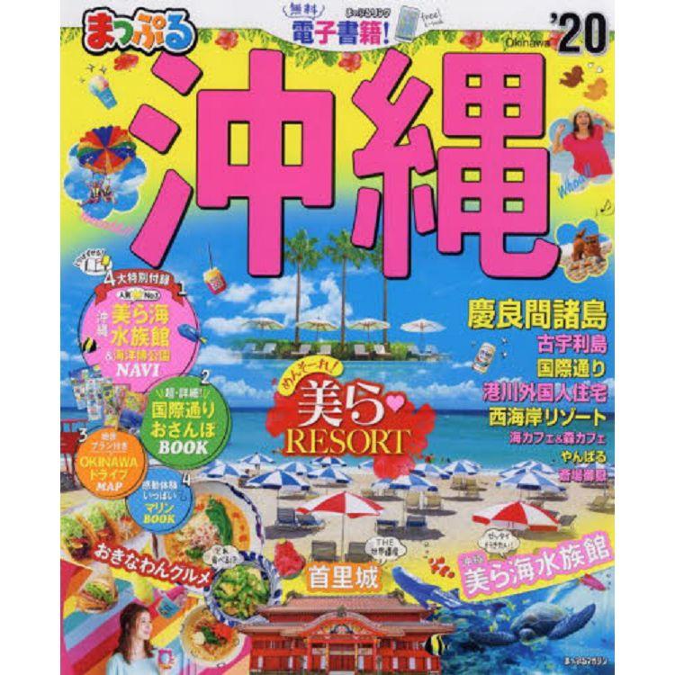 沖繩.慶良間諸島必訪熱門景點指南  2020年版