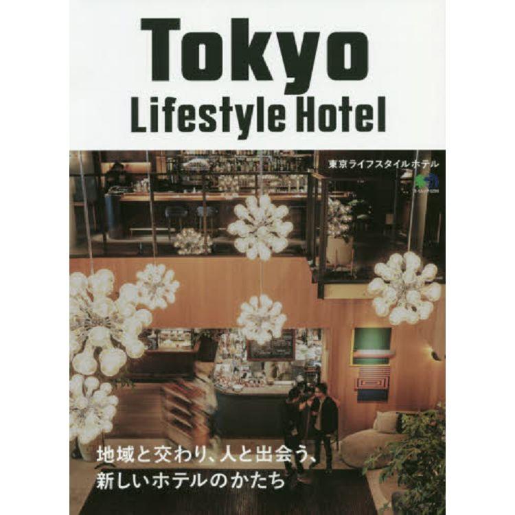 東京Lifestyle Hotel