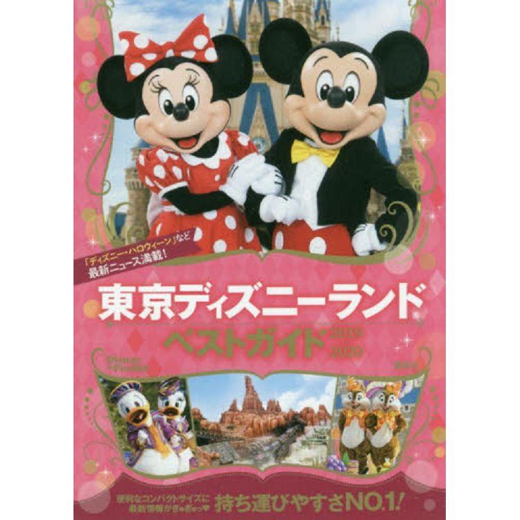 東京迪士尼樂園最佳旅遊指南 20192020年版