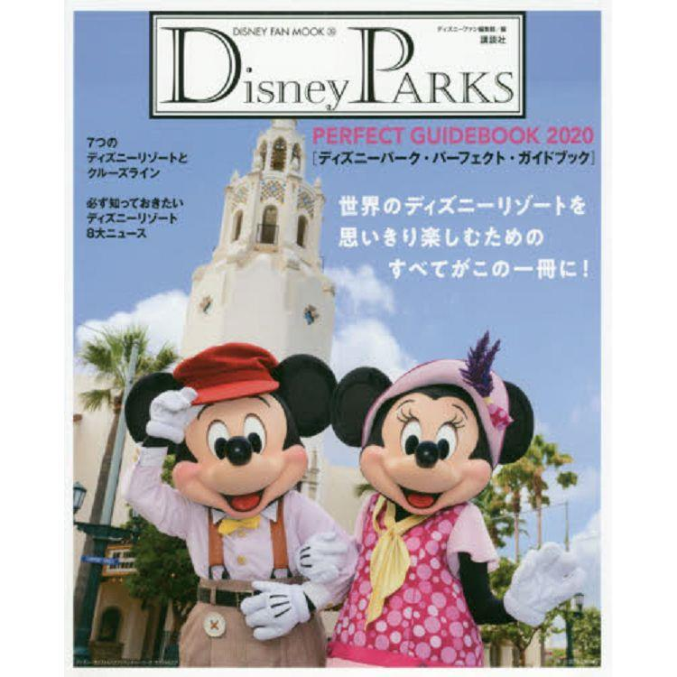 Disney PARKS PERFECT GUIDEBOOK 2020年度