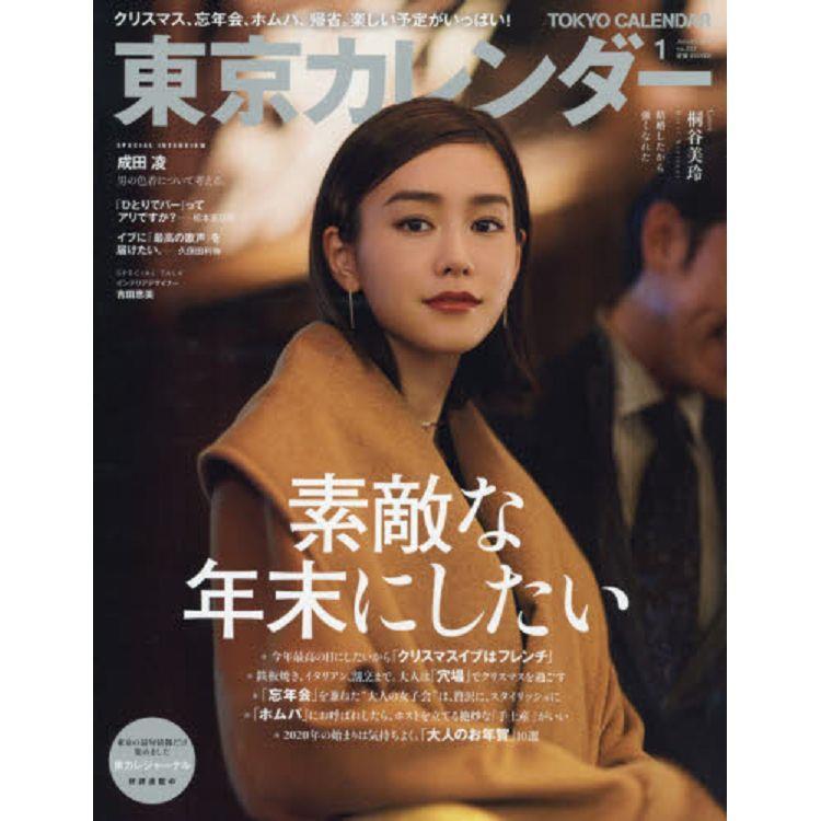 東京CALENDAR 1月號2020