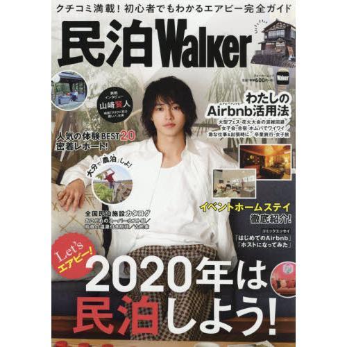 民宿Walker