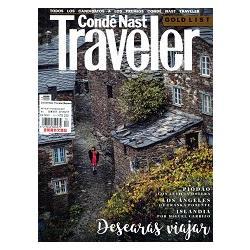 Conde Nast Traveler(Espana) 第112期 12月號2017