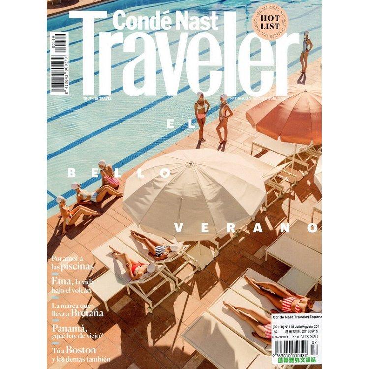 Conde Nast Traveler(Espana)第119期7-8月號2018