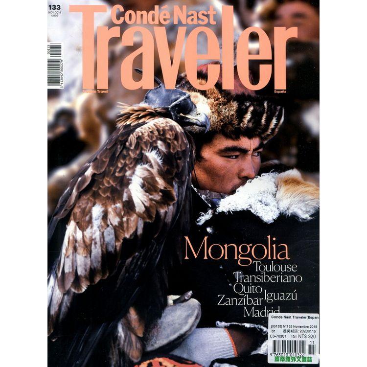 Conde Nast Traveler(Espana) 第133期 11月號2019