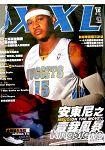 NBA美國職籃XXL10月2010第186期