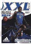 NBA美國職籃XXL11月2010第187期