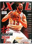 NBA美國職籃XXL 4月2014第228期