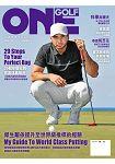 ONEGOLF玩高爾夫雜誌5月2017第76期