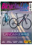 Bicycle&Life 7-8月2017第73期
