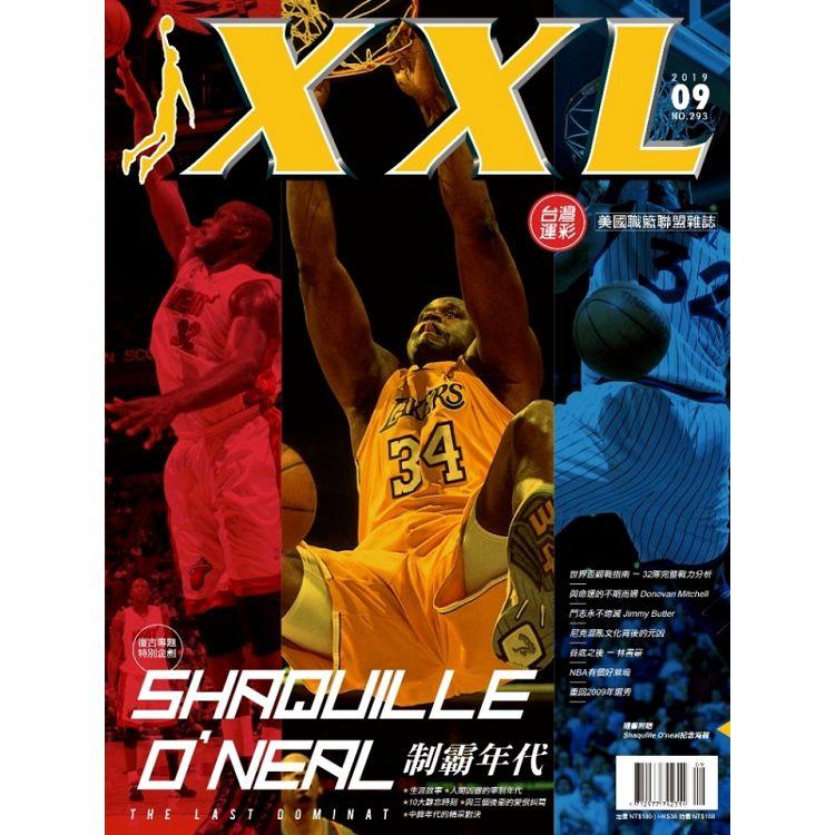 NBA美國職籃XXL 9月2019第293期
